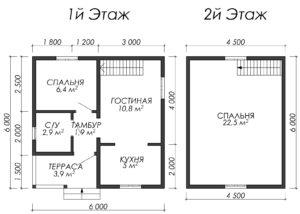 Дом из бруса БСУ-УС 5