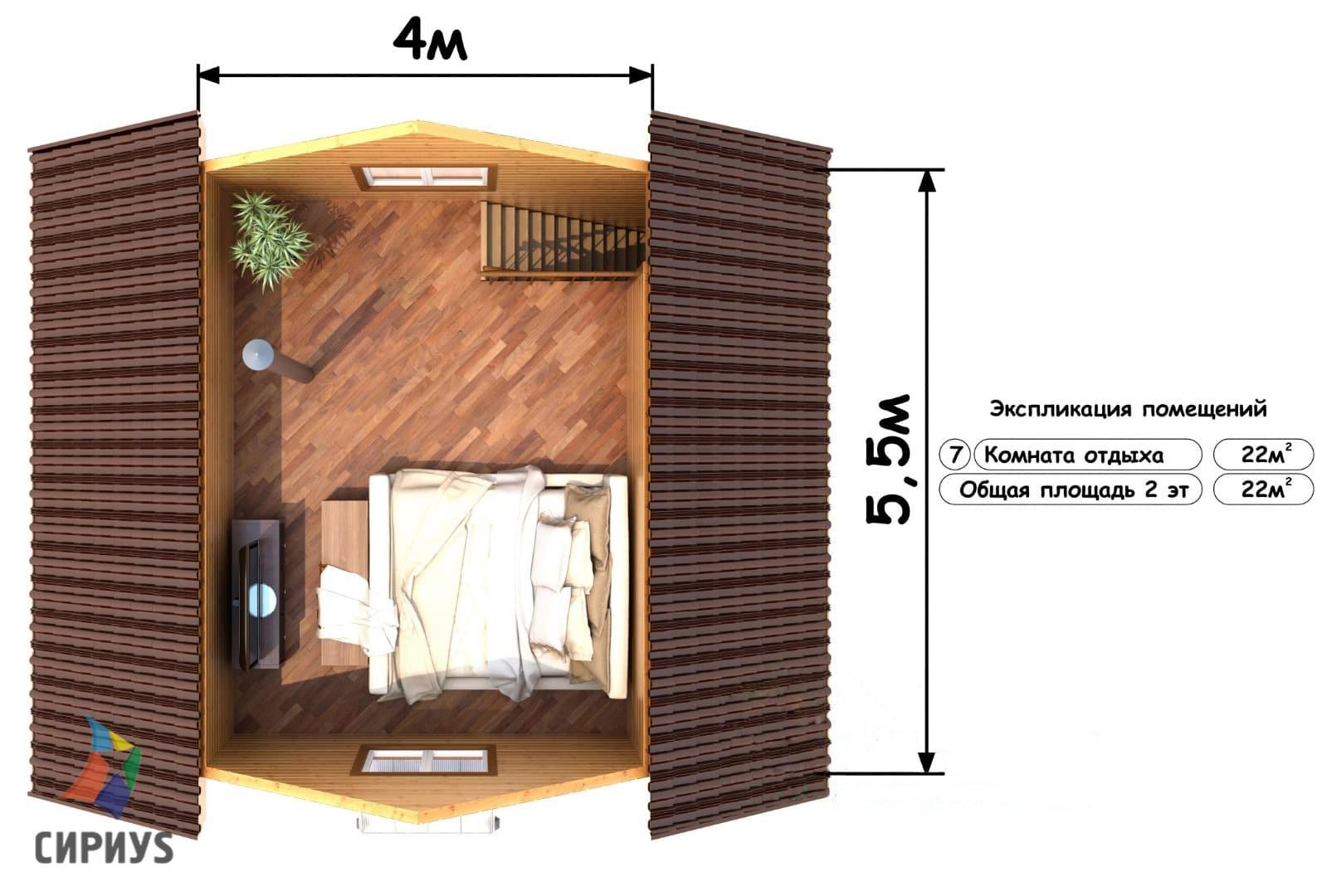 Деревянная баня БСУ-БП 6